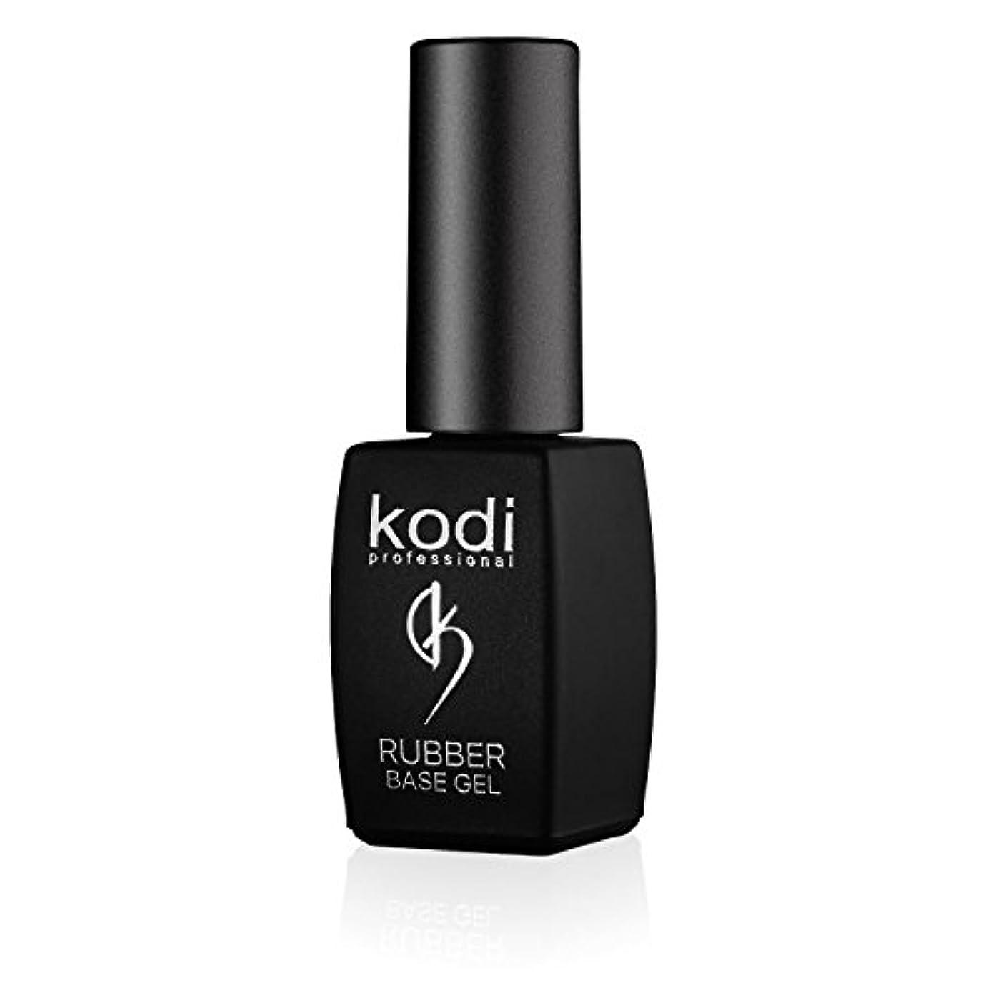 花カップ環境に優しいProfessional Rubber Base Gel By Kodi | 8ml 0.27 oz | Soak Off, Polish Fingernails Coat Gel | For Long Lasting Nails Layer | Easy To Use, Non-Toxic & Scentless | Cure Under LED Or UV Lamp