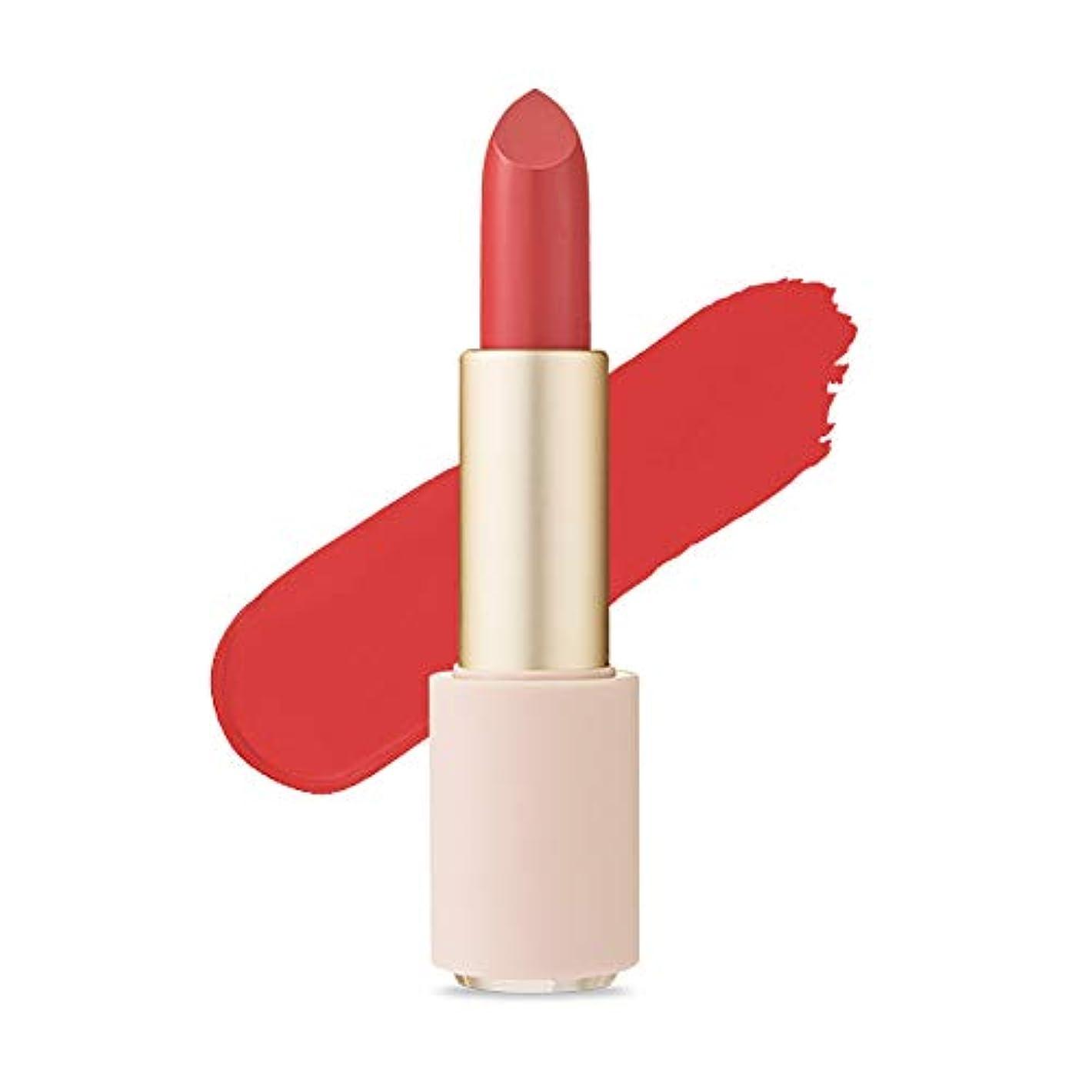 常習的追い越すハッピーEtude House Better Lips Talk Velvet エチュードハウス ベター リップス - トーク ベルベット (# BR402 Love Rosy) [並行輸入品]