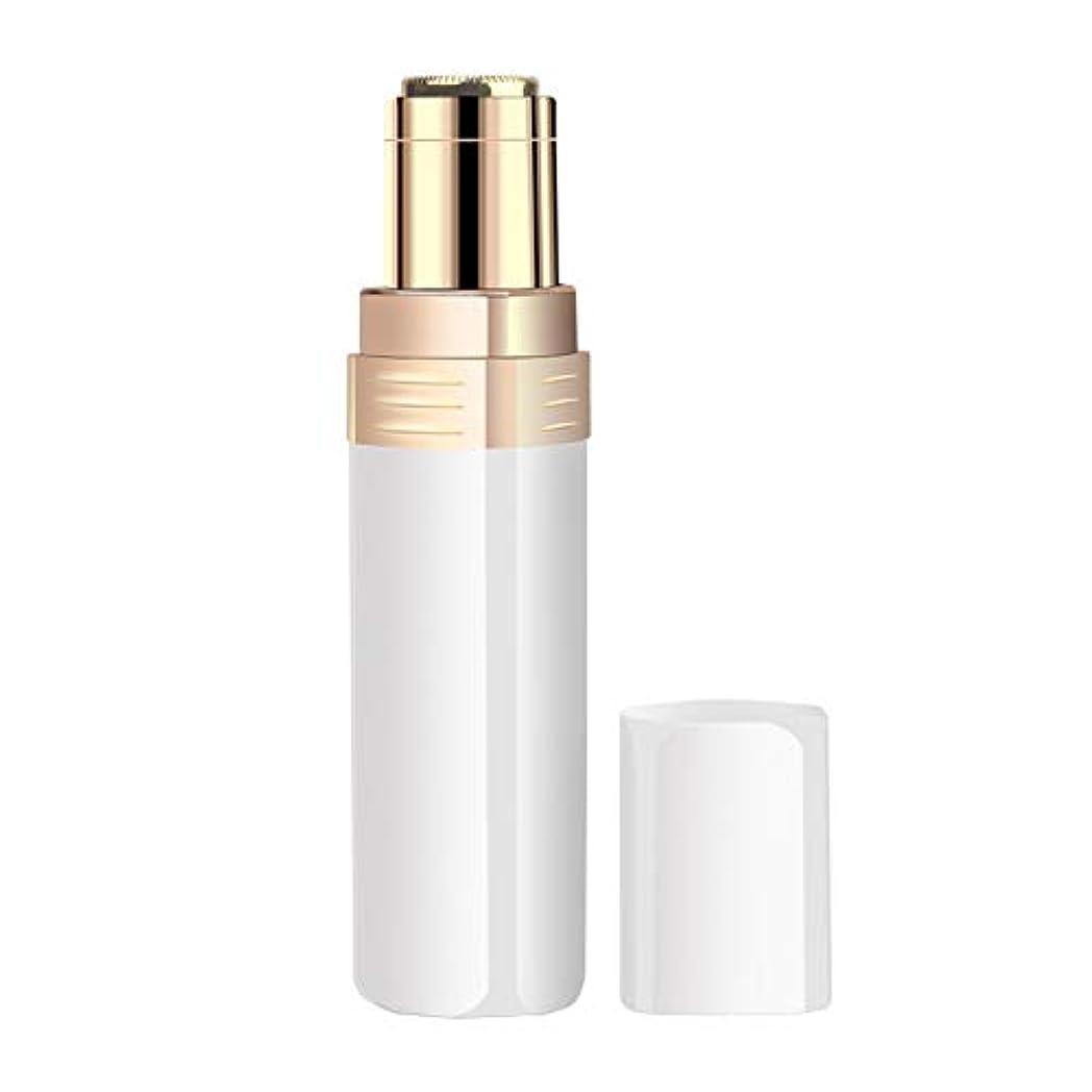 薬理学戻る摂動ポータブル電気かみそり、USB充電式顔の毛の除去、痛みのない顔の毛トリマー、防水レディース電気シェーバー
