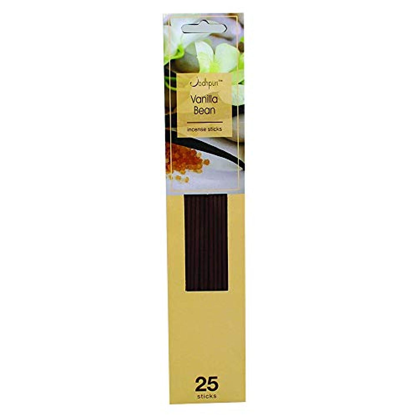 トリプル反対する咽頭150 Incense Sticks ( 6パックof 25 ) ベージュ B009AAR1YY