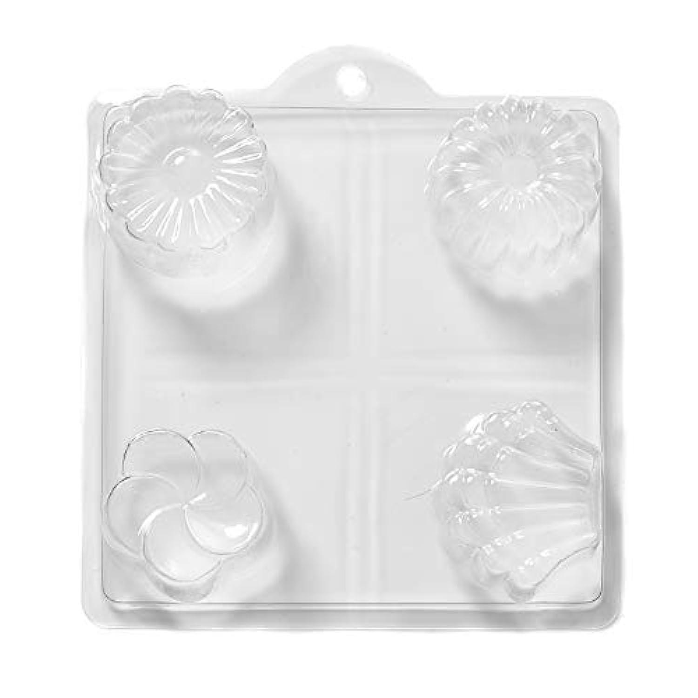 4 Cavity Assorted Shapes 1 Soap/Bath Bomb Mould Mold N29 x 10