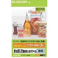 (8個まとめ売り) エレコム フリーラベル EDT-FTCN