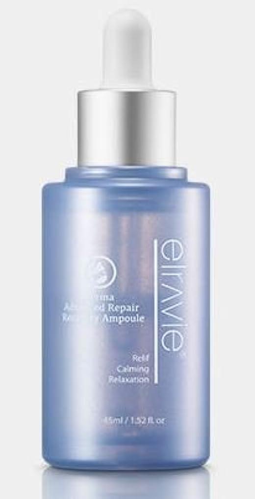 団結する住人ショップ[ELRAVIE] Derma Advanced Repair Recovery Ampoule45ml/エルラビエ ダーマ アドバンスド リペア リカバリ アンプル45ml [並行輸入品]