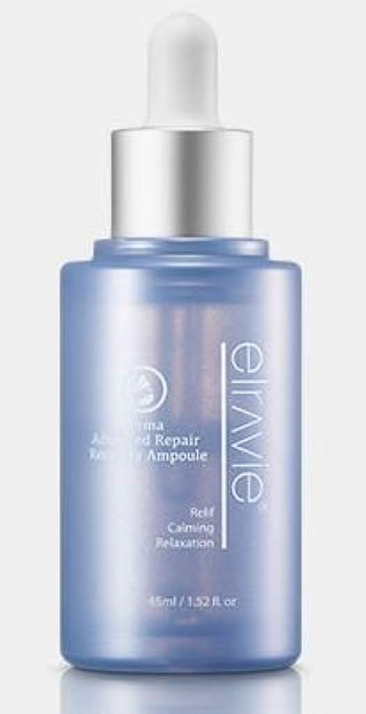 当社猛烈な最大化する[ELRAVIE] Derma Advanced Repair Recovery Ampoule45ml/エルラビエ ダーマ アドバンスド リペア リカバリ アンプル45ml [並行輸入品]