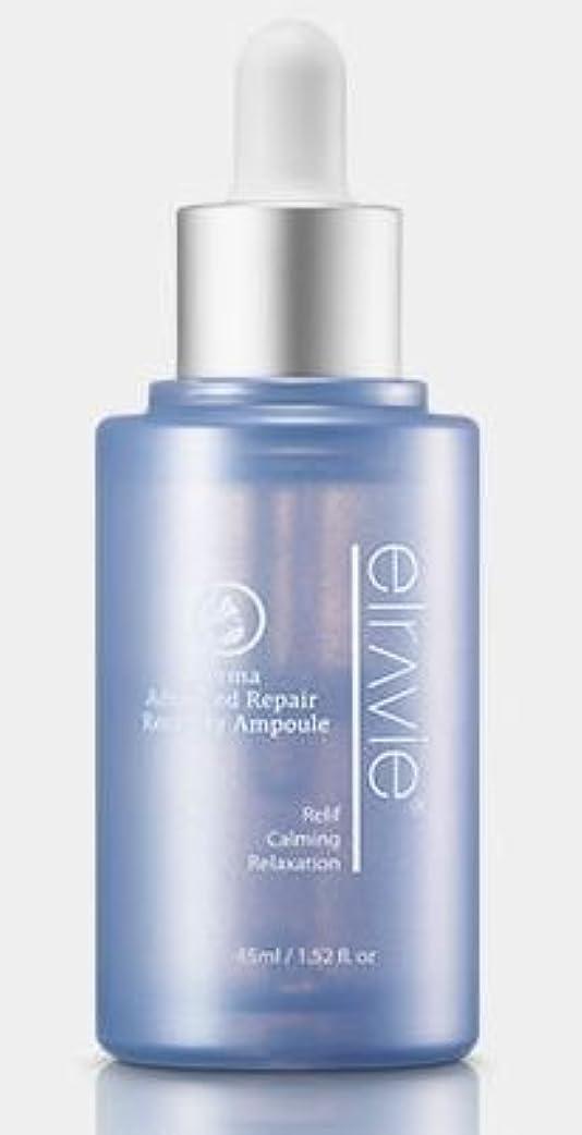 を除く魔法被る[ELRAVIE] Derma Advanced Repair Recovery Ampoule45ml/エルラビエ ダーマ アドバンスド リペア リカバリ アンプル45ml [並行輸入品]