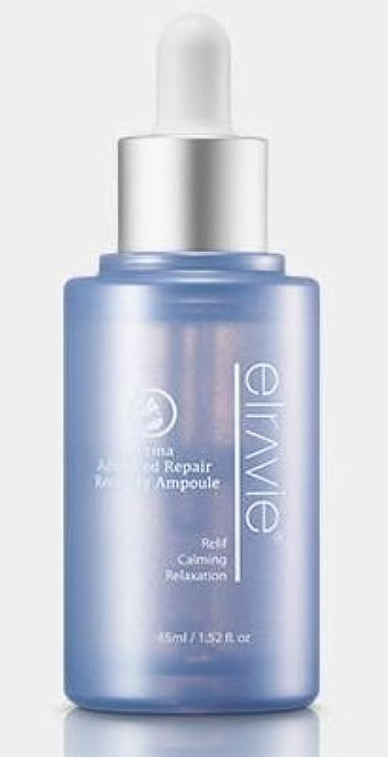 ホイットニーコンデンサー漏れ[ELRAVIE] Derma Advanced Repair Recovery Ampoule45ml/エルラビエ ダーマ アドバンスド リペア リカバリ アンプル45ml [並行輸入品]