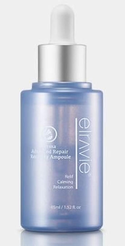 階下落胆した繁栄[ELRAVIE] Derma Advanced Repair Recovery Ampoule45ml/エルラビエ ダーマ アドバンスド リペア リカバリ アンプル45ml [並行輸入品]