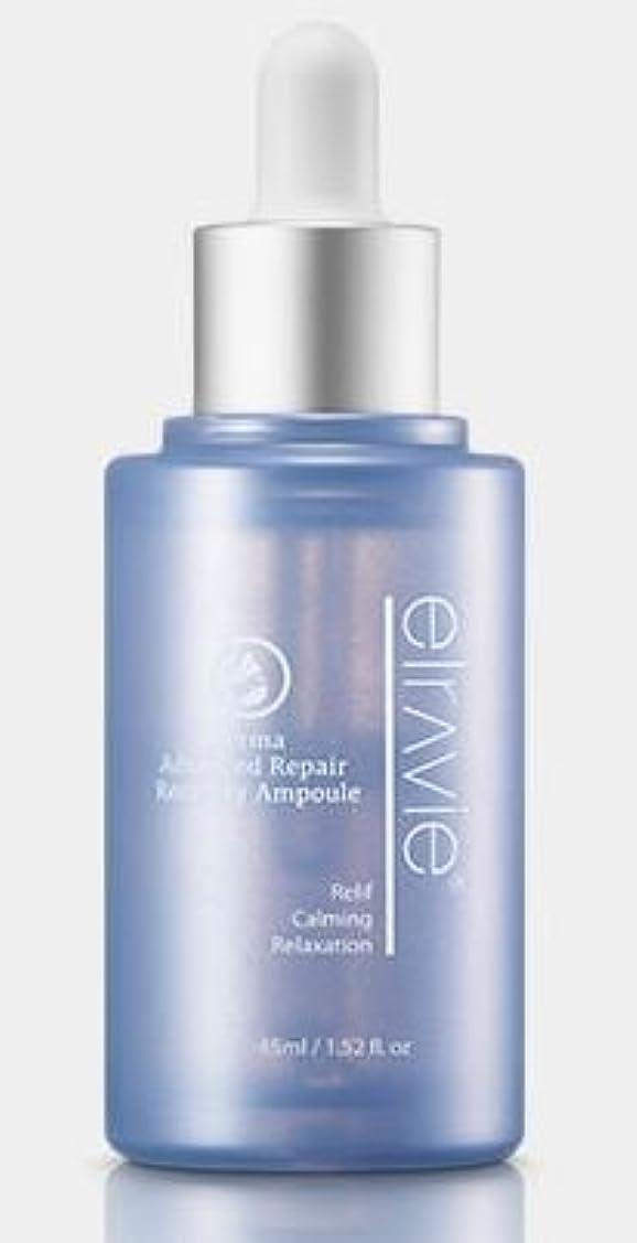 願う故障全体に[ELRAVIE] Derma Advanced Repair Recovery Ampoule45ml/エルラビエ ダーマ アドバンスド リペア リカバリ アンプル45ml [並行輸入品]