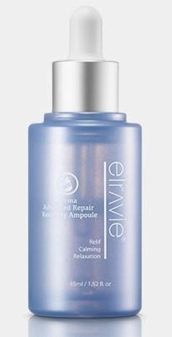 豪華な期待してスタック[ELRAVIE] Derma Advanced Repair Recovery Ampoule45ml/エルラビエ ダーマ アドバンスド リペア リカバリ アンプル45ml [並行輸入品]