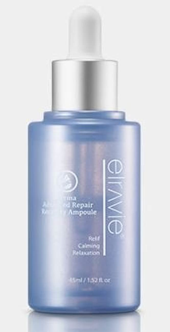 手を差し伸べる概念ナインへ[ELRAVIE] Derma Advanced Repair Recovery Ampoule45ml/エルラビエ ダーマ アドバンスド リペア リカバリ アンプル45ml [並行輸入品]