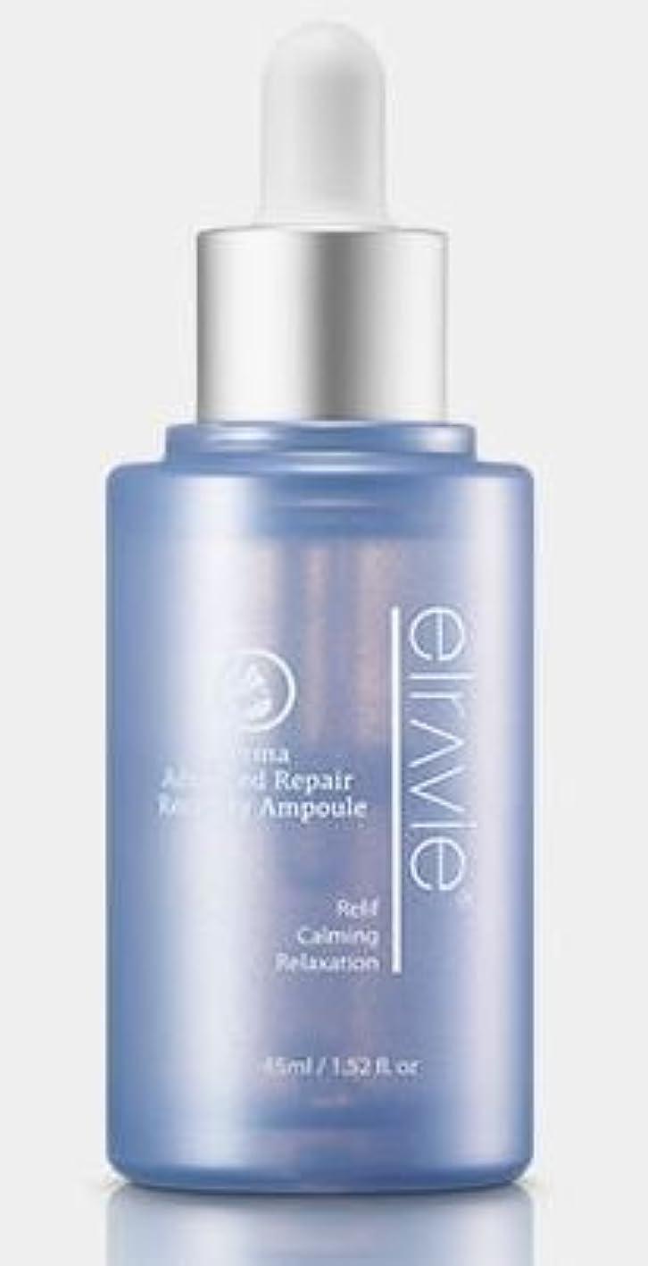 ゲージチャンスキャンプ[ELRAVIE] Derma Advanced Repair Recovery Ampoule45ml/エルラビエ ダーマ アドバンスド リペア リカバリ アンプル45ml [並行輸入品]