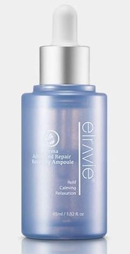 民間鉱夫コンプライアンス[ELRAVIE] Derma Advanced Repair Recovery Ampoule45ml/エルラビエ ダーマ アドバンスド リペア リカバリ アンプル45ml [並行輸入品]