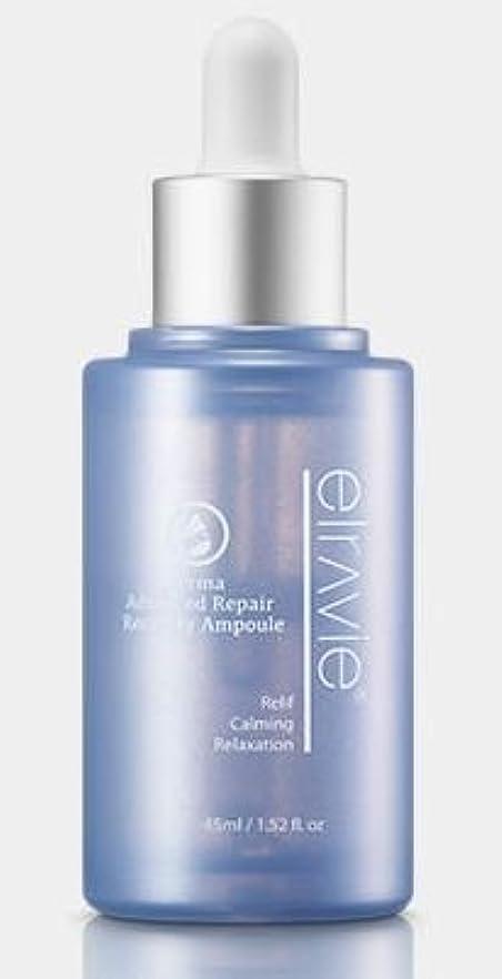 書士家族程度[ELRAVIE] Derma Advanced Repair Recovery Ampoule45ml/エルラビエ ダーマ アドバンスド リペア リカバリ アンプル45ml [並行輸入品]