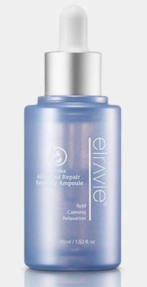 国勢調査慈悲勇者[ELRAVIE] Derma Advanced Repair Recovery Ampoule45ml/エルラビエ ダーマ アドバンスド リペア リカバリ アンプル45ml [並行輸入品]