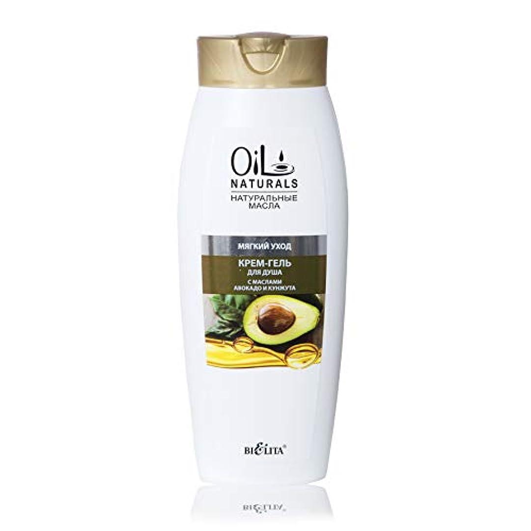 サルベージ十分アクセスできないBielita & Vitex Oil Naturals Line   Soft Care Creamy Shower Gel, 430 ml   Avocado Oil, Silk Proteins, Sesame Oil, Vitamins