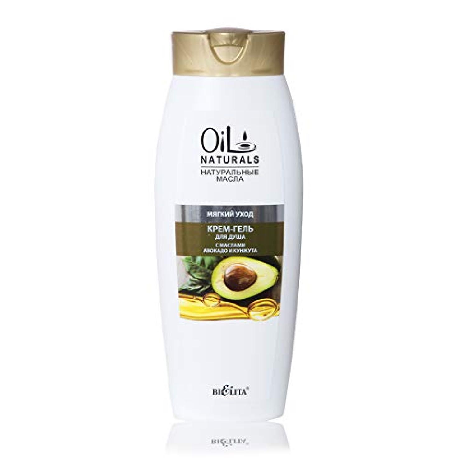 バーペルメル気がついてBielita & Vitex Oil Naturals Line   Soft Care Creamy Shower Gel, 430 ml   Avocado Oil, Silk Proteins, Sesame Oil, Vitamins
