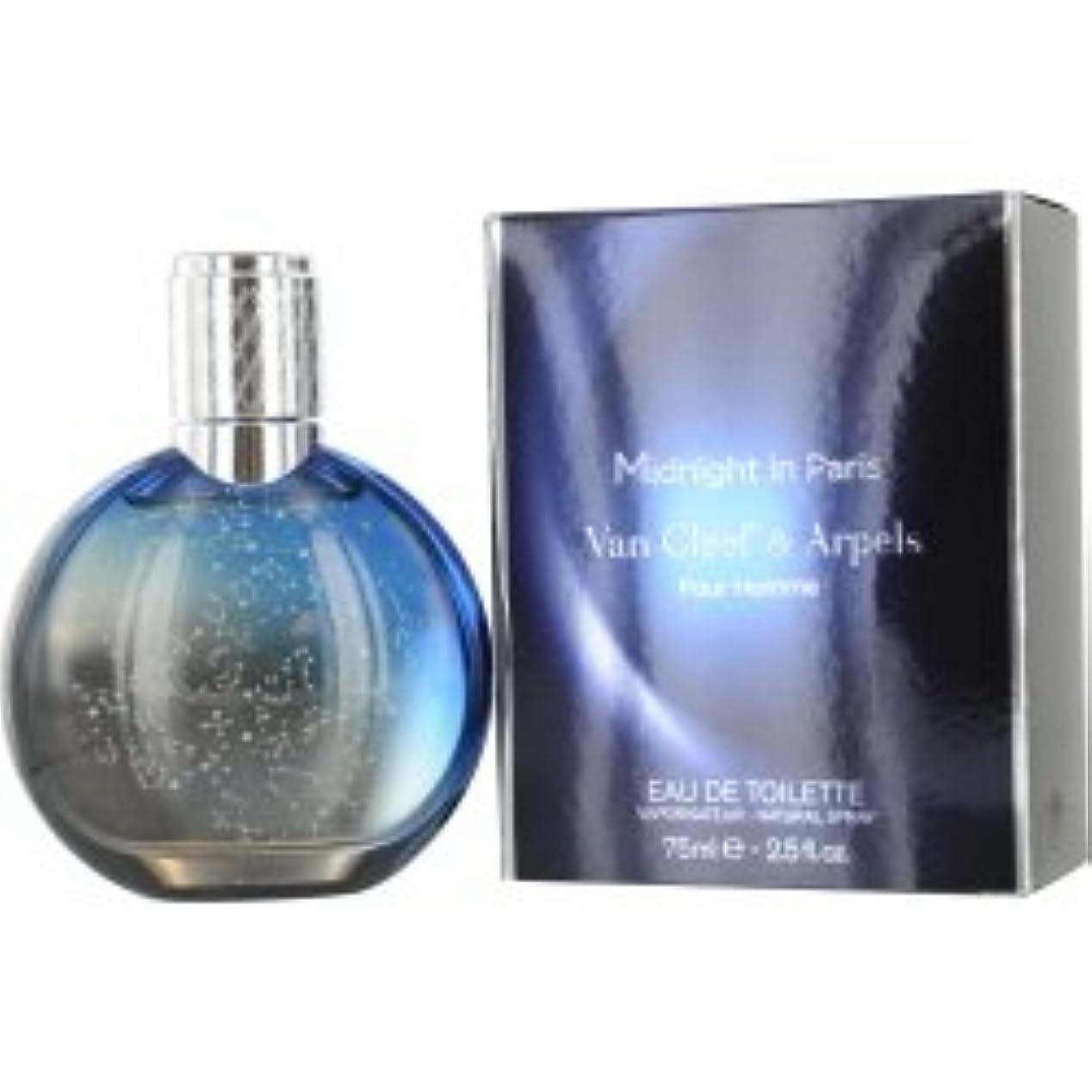 ケントペック役立つMidnight In Paris (ミッドナイトインパリス) 2.5 oz (75ml) EDT Spray for Men