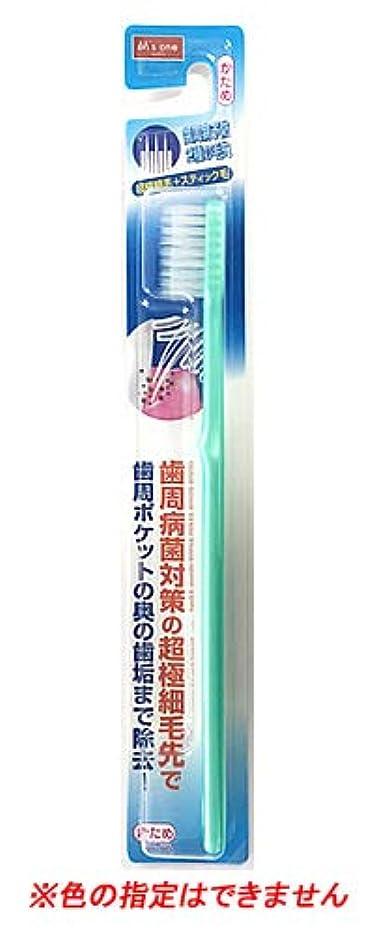 喪学ぶ生き返らせるエムズワン 歯周病予防歯ブラシ かため (1本) 歯ブラシ