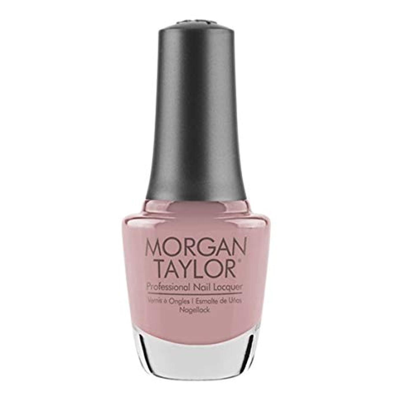 針急襲鎮静剤Morgan Taylor Nail Lacquer - Gardenia My Heart - 15 ml / 0.5 oz