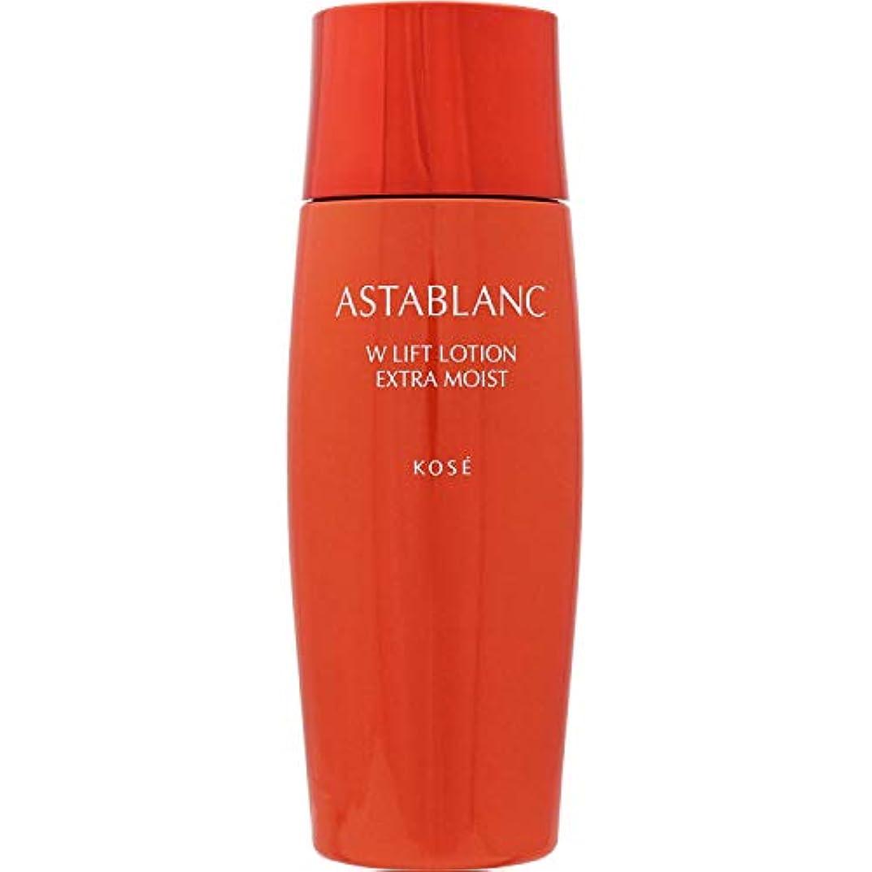 生産性委員会均等にASTABLANC(アスタブラン) アスタブラン Wリフト ローション とてもしっとり 化粧水 140mL