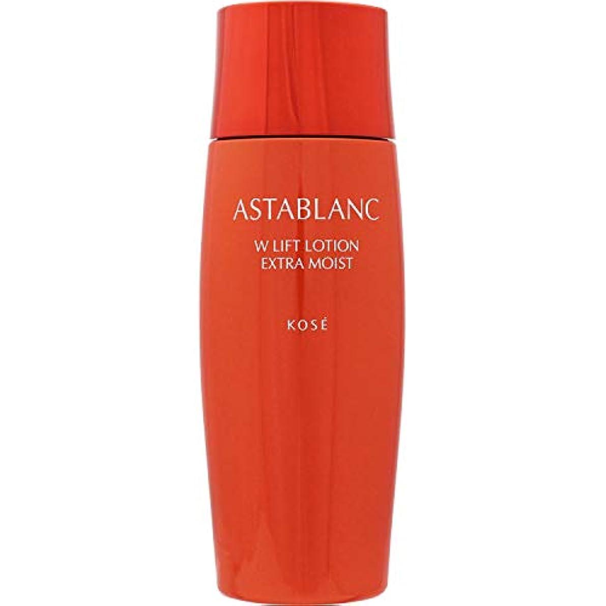 疑問を超えて保守的胸ASTABLANC(アスタブラン) アスタブラン Wリフト ローション とてもしっとり 化粧水 140mL