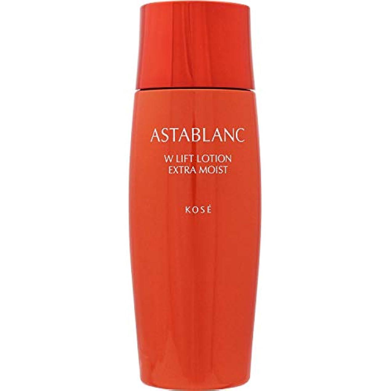 朝食を食べるホテル話ASTABLANC(アスタブラン) アスタブラン Wリフト ローション とてもしっとり 化粧水 140mL