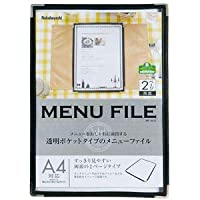 (まとめ) ナカバヤシ メニューファイルフチ付A4タイプ 2ページ 両面 MF-A4D 1冊 【×10セット】