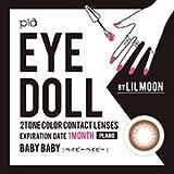 ローラ プロデュース EYE DOLL BY LILMOON 1ヶ月用カラコン 度なし 2枚入り 【カラー】ベイビーベイビー【PWR】-0.00【BC】8.6