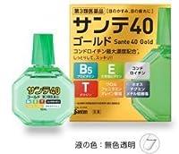 【第3類医薬品】サンテ40ゴールド 12mL ×8