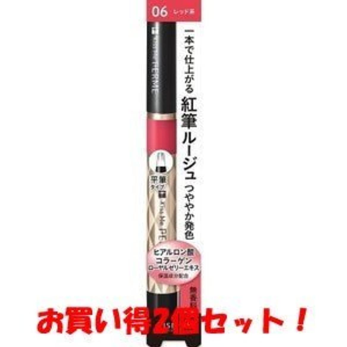管理指紋型(伊勢半)キスミー フェルム 紅筆リキッドルージュ 06 明るいレッド 1.9g(お買い得2個セット)