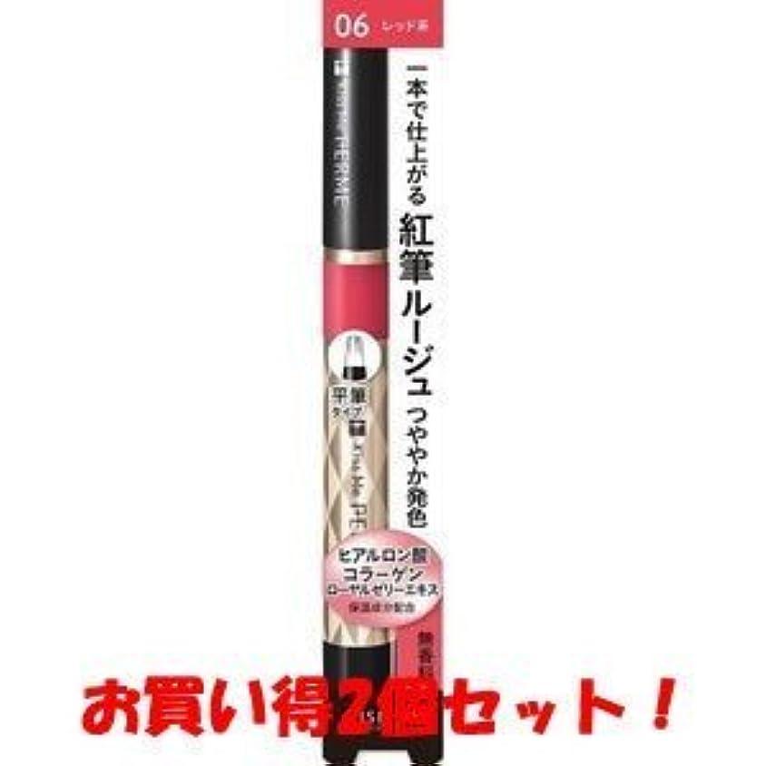 メロディー飲み込む謝罪(伊勢半)キスミー フェルム 紅筆リキッドルージュ 06 明るいレッド 1.9g(お買い得2個セット)