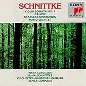 Sonata 1 for Violin & Chamber Orchestra
