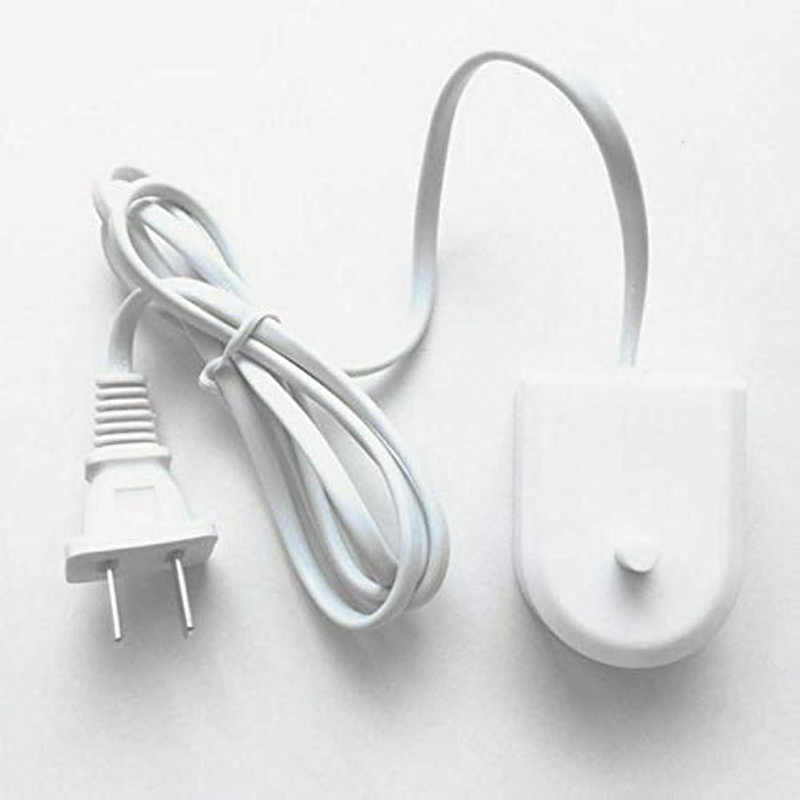 遺棄された聴覚障害者繁栄Philips sonicare 電動歯ブラシ専用 携帯用小型充電器 フィリップス ソニッケアー音波電動歯ブラシ 充電器 [並行輸入品]