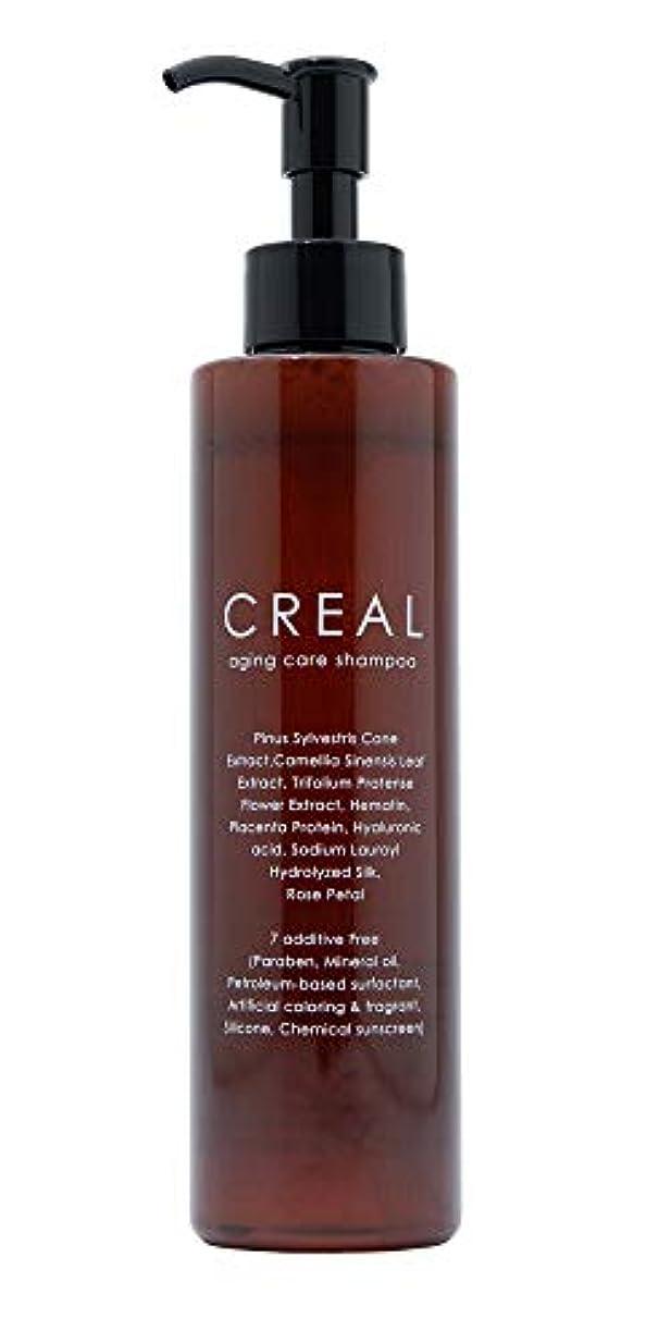 適応ズボン汚染するCREAL クレアル エイジングケアシャンプー オーガニック成分99% アミノ酸系洗浄剤 ヘマチン配合 オールインワン 200g