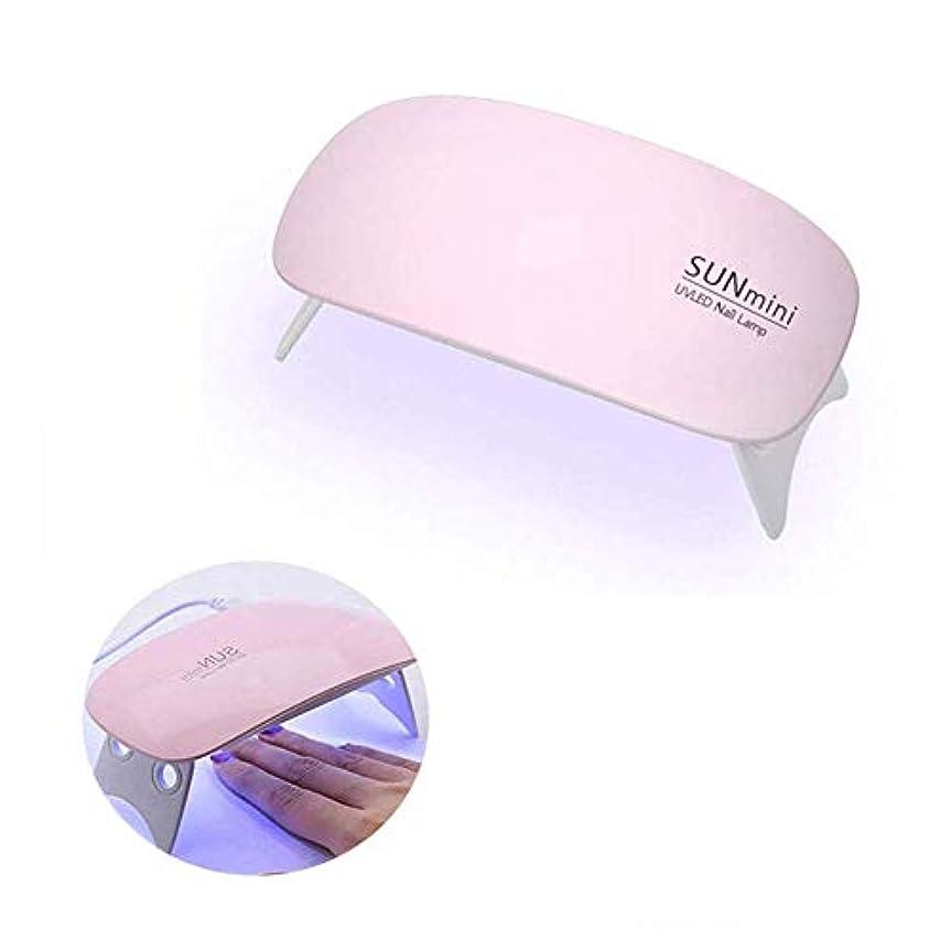 密輸通行人リベラルLEDネイルドライヤー 凝胶美甲灯 UVライト 折りたたみ式 設定可能 タイマー LED 硬化ライト 樹脂の道具 ピンク
