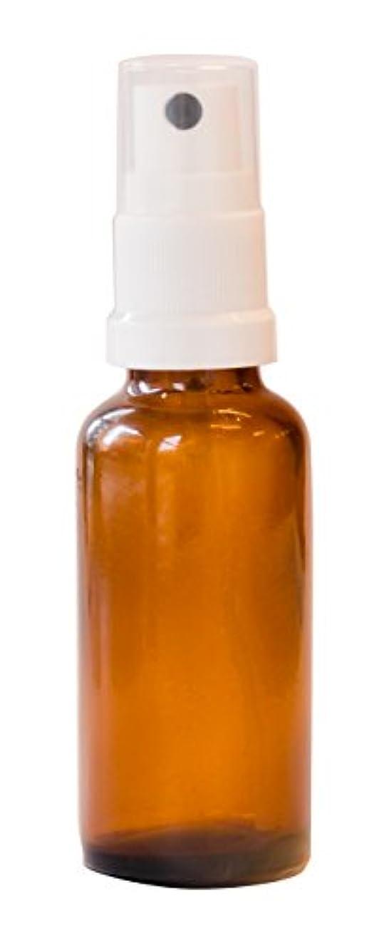 会員相対的削減MoonLeaf 30ml スプレー付き遮光瓶