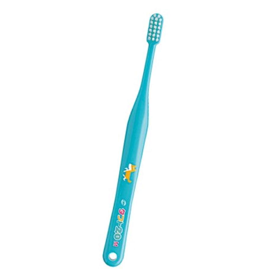 縞模様のサンプル投げ捨てるタフト 20 歯ブラシ ミディアム 1本 ブルー M