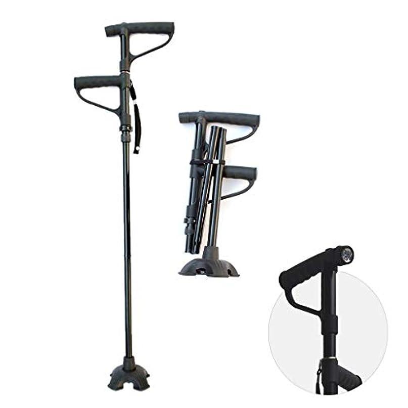 マイルストーンうんざり提供されたLED多機能松葉杖、屋外ノンスリップ高齢者杖伸縮折りたたみエルダーための光をスティック松葉杖アルミニウム合金杖をウォーキング
