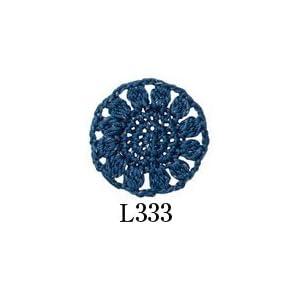 オリムパス製絲 エミーグランデ ビジュー レース糸 合細 Col.L333 ブルー系 25g 約110m
