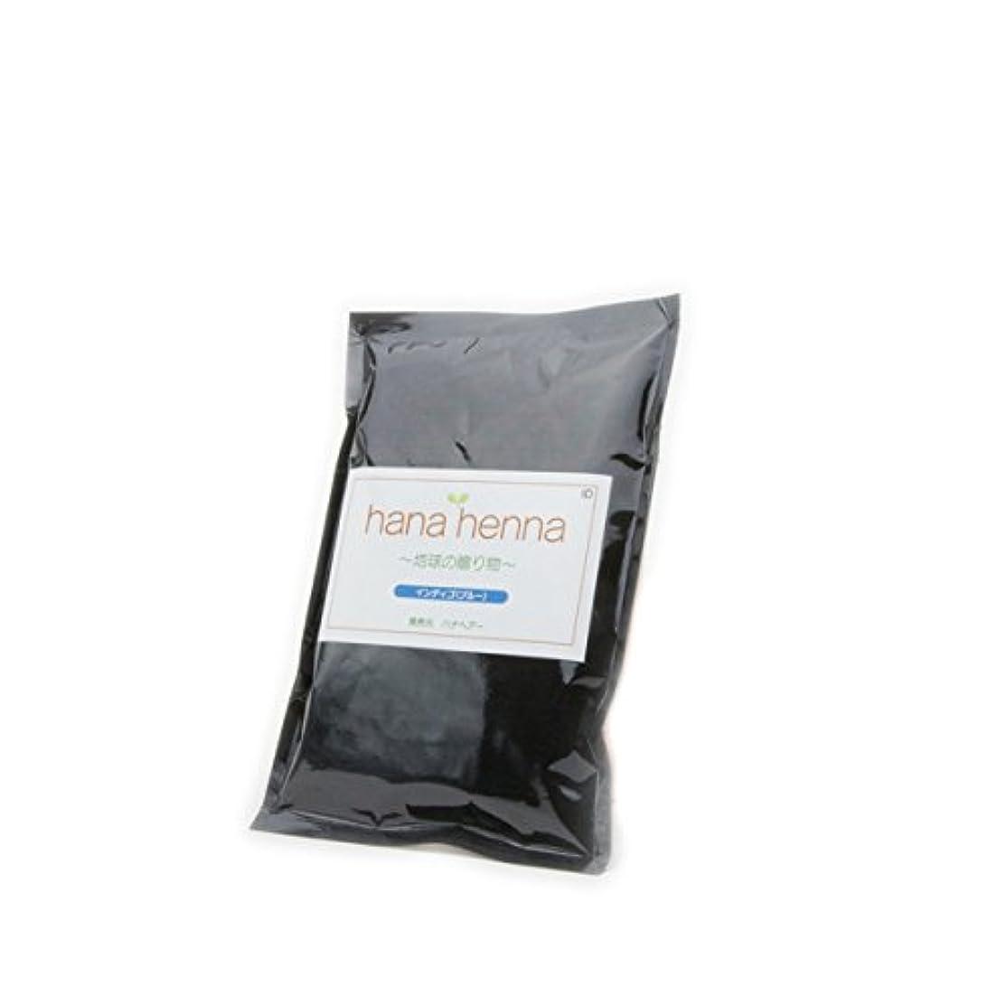 ホイール区別虫DO-S 天然インディゴ 100g ノンシリコン 素髪力アップ CLASSY クラッシィ掲載商品