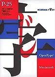 OpenType Pack 25 ゴシック MB101 7書体 for Macintosh