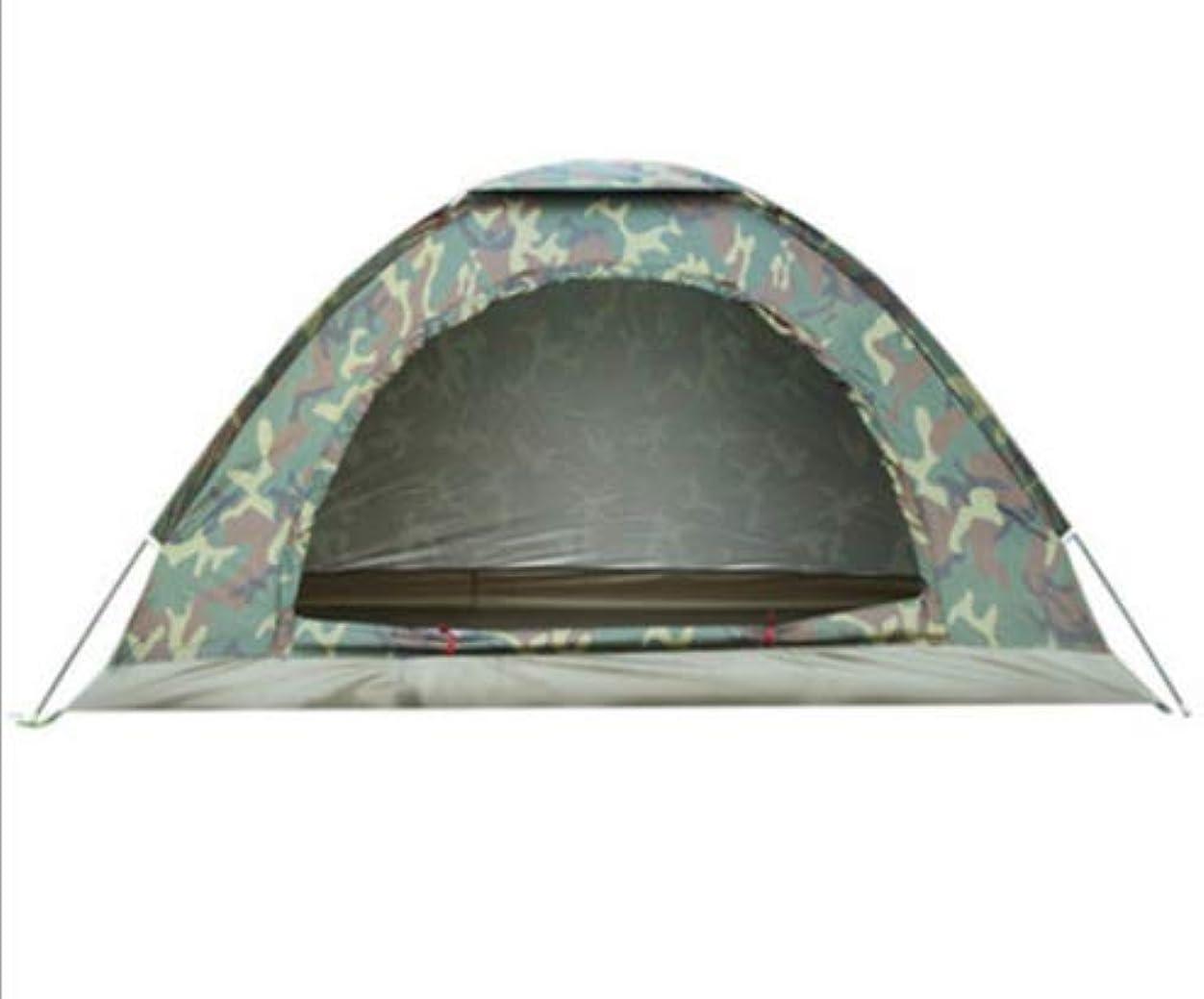 霧パイプラインわずかにOkiiting 200 * 150 * 110CMシングルスポーツアウトドア迷彩テントキャンプテント2人が、大きな空間構造が可能旅行より安定した防水1000MM害虫駆除換気 うまく設計された