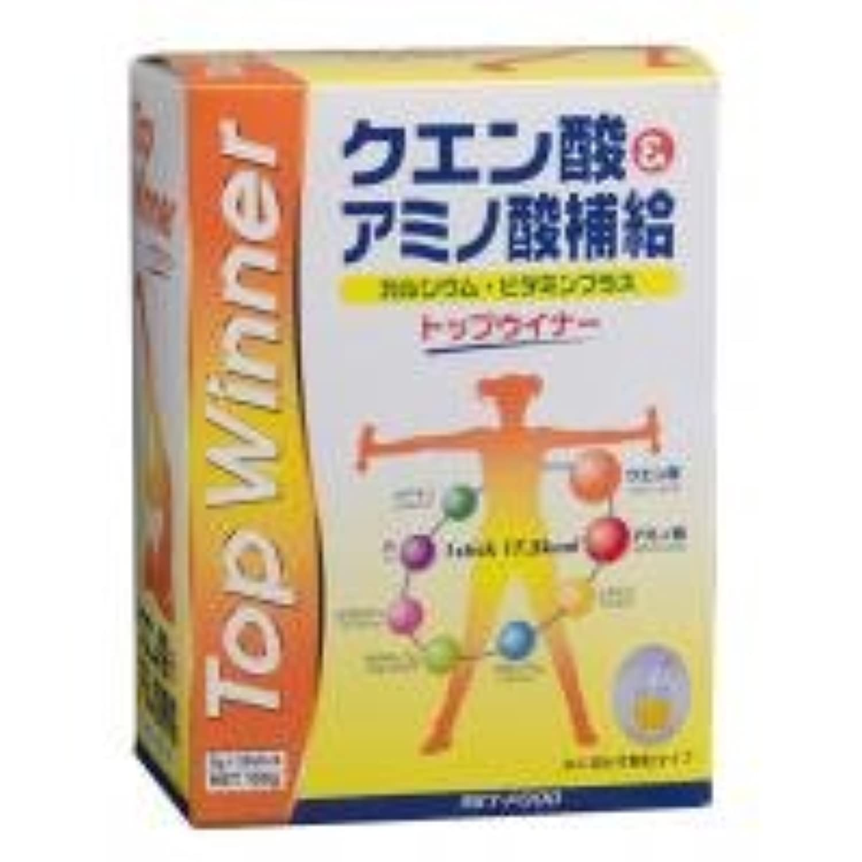 包帯ワードローブビンクエン酸&アミノ酸補給 トップウィナー 5g×30袋 0834372
