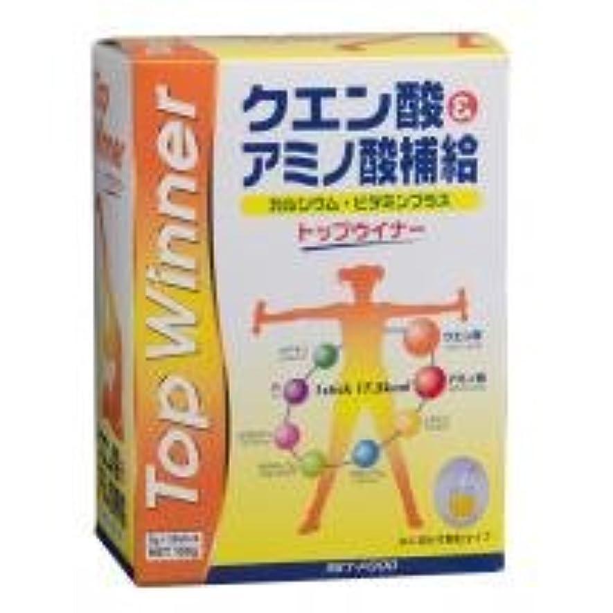 高齢者色下品クエン酸&アミノ酸補給 トップウィナー 5g×30袋 0834372