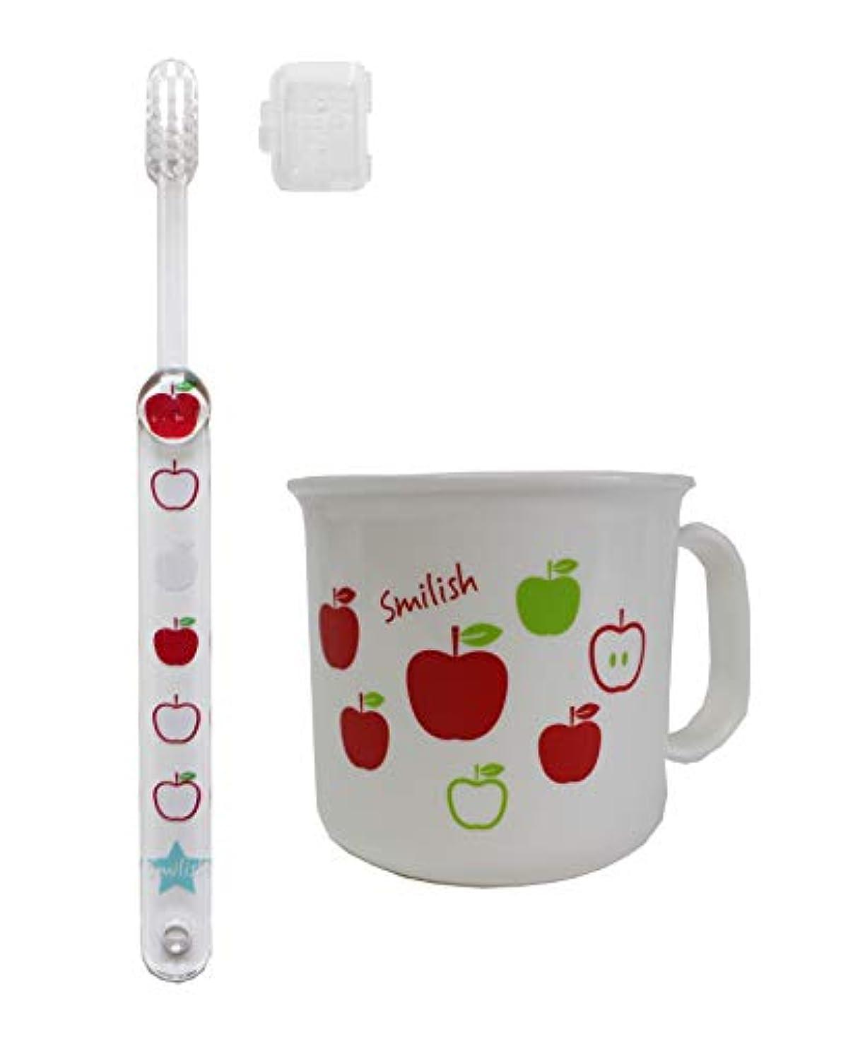 おとこ悪質な平らな子ども歯ブラシ(キャップ付き) 耐熱コップセット アップル
