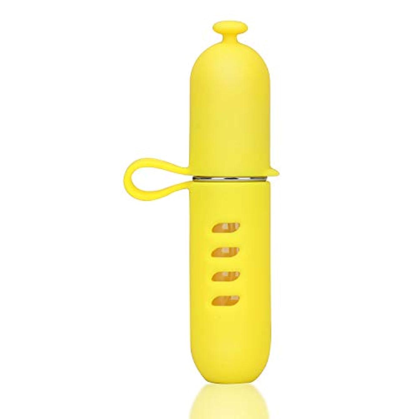 痛いぶら下がるシーボードMOOMU アトマイザー 香水 スプレー 噴霧器 詰め替え容器 底部充填方式 携帯用5ml (レモンイエロー)