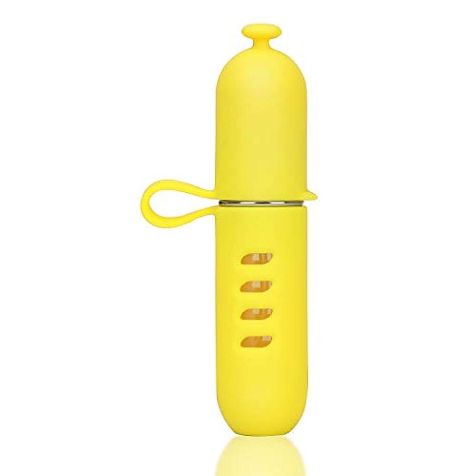 仕事に行く警報チップMOOMU アトマイザー 香水 スプレー 噴霧器 詰め替え容器 底部充填方式 携帯用5ml (レモンイエロー)
