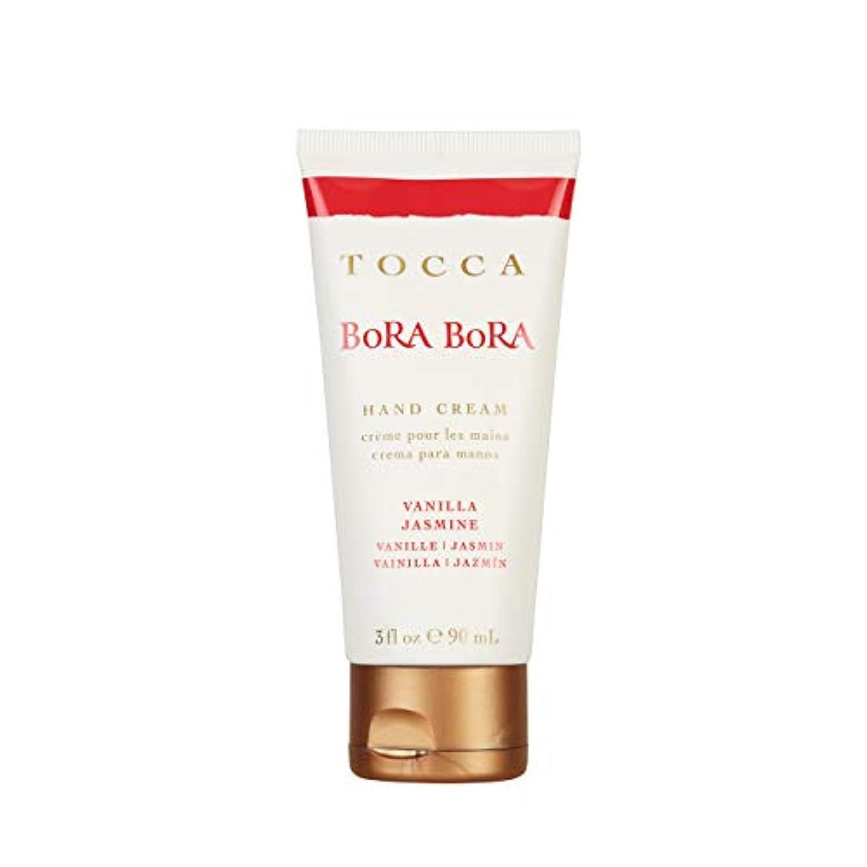 インストール白い対応するTOCCAVOYAGE ハンドクリーム ボラボラ90mL(手指保湿?バニラとジャスミンの柔らかな香り)