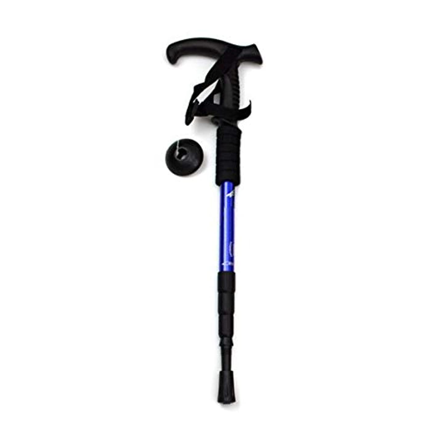 イーウェル高度アマチュア超軽量アルミ トレッキングポール Tグリップ 4節 伸縮式 登山杖 持ち運びに便利
