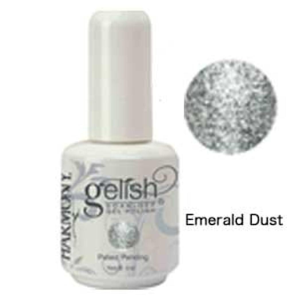 提案セクションあいまいHarmony gelishソークオフジェル-Emerald Dust 15ml [海外直送品][並行輸入品]